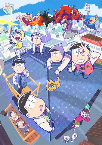 TVアニメ「おそ松さん」第3期、10月12日(月)放送開始決定! 第3期の新展開を握る鍵が隠された第3期メインビジュアル初公開!