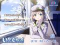 鉄道×ASMR音声作品「いやでんっ! ~癒やしの寝台列車~」、第2弾声優はM・A・Oが担当!