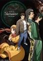 ドリームキャストで発売された伝説のゲーム「シェンムー」アニメ化決定! テレコム・アニメーションフィルムがアニメーション制作担当