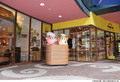 星のカービィの「Kirby Café (カービィカフェ)」にて、9月18日(金)より期間限定メニュー3種が新登場!