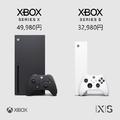 「Xbox Series X」と「Xbox Series S」は11月10日(火)発売! 日本国内価格も判明!