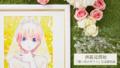 「五等分の花嫁」本物のチャペルで高さ2mの巨大絵を展示! 「共同パートナー企画」の募集を再開!