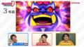 Switch「桃太郎電鉄 ~昭和 平成 令和も定番!~」オンライン対戦を初公開! 「野性爆弾」ロッシー、「ライス」田所仁、関町知弘が挑戦!