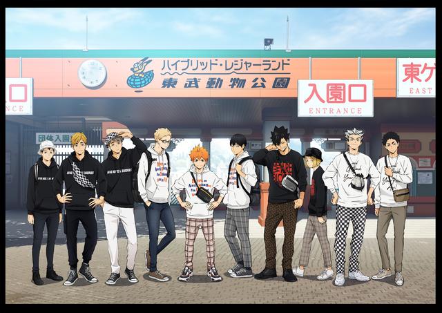「ハイキュー!! TO THE TOP」×東武動物公園コラボイベントが10月3日(土)より開催決定!