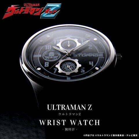 「ウルトラマンZ」よりストレイジをイメージした「ウルトラマンZ 腕時計(STORAGEモデル)」が登場!