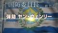 宮野真守主演アニメ「銀河英雄伝説 Die NeueThese」の続編(全24話)制作が決定! PVも解禁!