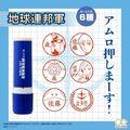 アムロ、押しまーす!「機動戦士ガンダム」から、オリジナルの印鑑が作れるシヤチハタ ネーム9が登場!