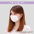 「星のカービィ」の布マスクが登場! 大人用で顔にフィットする設計&特殊フィルターを内蔵し抗菌・防臭効果も