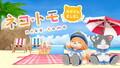 Switch「ネコ・トモ スマイルましまし」11月19日発売決定! PVや早期購入特典を公開!