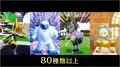 「Nintendo Direct mini ソフトメーカーラインナップ 2020.9」にて「モンハン」新作2タイトルや「ディスガイア」最新作など12タイトルの情報を公開!