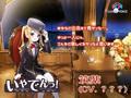 鉄道×ASMR音声作品「いやでんっ! 〜癒やしの寝台列車〜」ラスト第4弾は9月21日(月)販売開始! キービジュアルを公開!
