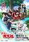 10月3日(土)放送開始のTVアニメ「半妖の夜叉姫」OPテーマがSixTONESに決定! ジェシーからコメントが到着!