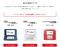 ニンテンドー3DSの生産が終了! 「ひとつの時代が終わった…」ネットにさまざまな声があふれる