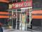 油そば専門店「ぶらぶら秋葉原店」が、9月13日をもって閉店 ビジネスホテル「アパホテル秋葉原駅電気街口」1階
