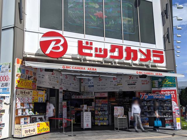 ビックカメラAKIBAで「Nintendo Switch」の抽選販売を9月19日(土)に実施!