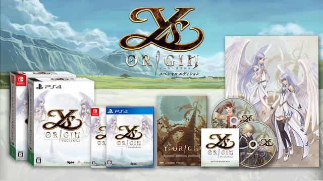 2020年10月1日発売の「イース・オリジン スペシャルエディション」、Nintendo Switch版を1名にプレゼント!