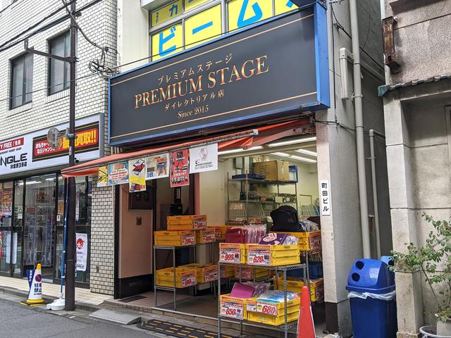 HDD・HDDケースの専門メーカー「MARSHAL」のリアル店舗「プレミアム ステージ ダイレクトリアル店」が、10月12日をもって閉店