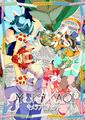 """声優・悠木碧が原案をつとめる言葉の擬""""獣""""化をテーマとした「YUKI×AOI キメラプロジェクト」スタート! 楽曲制作&ミュージックビデオの制作決定!"""