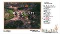 「ファイナルファンタジーIX」ゲーム映像付きサウンドトラックが本日発売!「FINAL FANTASY IX ORIGINAL SOUNDTRACK REVIVAL DISC」