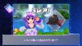 PS5「Go!Go!5次元GAME ネプテューヌ re★Verse」PV公開!12月17日発売!