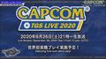 【TGS2020】カプコン「CAPCOM スペシャルプログラム」レポート。「バイオハザード ヴィレッジ」に「モンスターハンターライズ」「モンスターハンターストーリーズ2」と盛りだくさんの注目ステージ