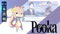 ADVゲーム「Re:ゼロから始める異世界生活 偽りの王選候補」、2021年1月28日(木)発売決定! キャラクタートレーラー&ゲームシステム公開!!
