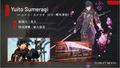 【TGS2020】バンダイナムコエンターテインメント×バンダイナムコスタジオの完全新作「スカーレットネクサス」の番組配信レポート!