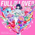 【プレゼント】キャラソンコレクション「FULL OF LOVE!!」リリース記念! 中島 愛サイン入り色紙を抽選で1名様にプレゼント!