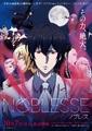 秋アニメ「NOBLESSE-ノブレス-」、ジェジュン×HYDEの主題歌入りPVと第1話場面カット公開!