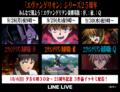 「LINE ポコポコ」が「エヴァンゲリオン」とコラボ! シンジやカヲル、「ポコタゲンドウ」などLINEスタンプを無料配信!