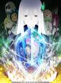 「Re:ゼロから始める異世界生活 2nd season」Blu-ray&DVD第1巻の特典詳細、サントラCDの内容を公開!