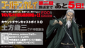 秋アニメ「ゴールデンカムイ」放送まで毎日キャストのカウントダウンボイスを公開! サイン色紙プレゼント企画も!