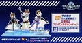 「ワールドウィッチーズ UNITED FRONT」が10月13日(火)正式サービス開始決定! 事前登録受付中!!