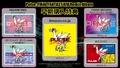 「ファイナルファンタジーXIV」のリミックス曲アルバム「Pulse: FINAL FANTASY XIV Remix Album」本日販売開始! ダイジェストPVも公開!