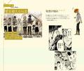 「約束のネバーランド」渋谷にメッセージを掲出! 名場面や名セリフを振り返る特設サイトもオープン!