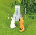 「本物の猪鹿の革」と「お墓」がカプセルトイに!? 今月のガチャは尖りまくってます!【ワッキー貝山の最新ガチャ探訪 第44回】