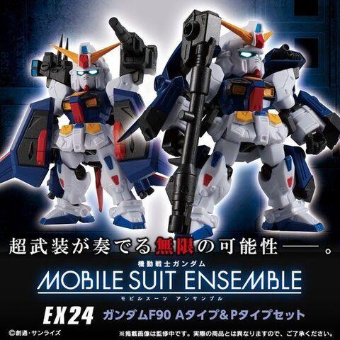 「モビルスーツアンサンブル」EX24弾に「ガンダムF90」の武装バリエーション「A装備」「P装備」が登場!