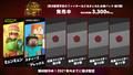 Switch「大乱闘スマッシュブラザーズ SPECIAL」、追加ファイター「スティーブ/アレックス」の参戦映像を公開!