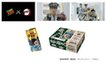 「鬼滅の刃」×ダイドーブレンドのTVCM「28種の鬼滅缶。」が10月5日(月)より放映! 花江夏樹サイン入り缶や「禰豆子の竹筒スピーカー」が当たるキャンペーンも!