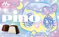 「ブラック・ジャック」のピノコとピノがコラボ! WEBムービーや自分だけのパッケージをデザインできる「ピノかわいパッケージ ジェネレーター」を公開!