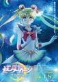 劇場版「美少女戦士セーラームーンEternal」主題歌は、ももクロ×セーラー戦士に決定! PVとコメントを公開!