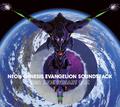 「エヴァンゲリオン」25周年CD「EVANGELION FINALLY」本日発売! 高橋洋子「心よ原始に戻れ 2020」が各サイトにて配信!