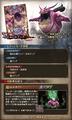 スマホ向けタクティカルRPG「FFBE 幻影戦争」、新ビジョンカード「暴風災禍 テュポーン」登場!!