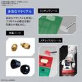 ガンプラ40周年の集大成「PERFECT GRADE UNLEASHED 1/60 RX-78-2ガンダム」2020年12月発売!
