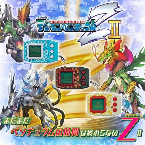 携帯液晶玩具「デジモンペンデュラムZ」の続編が登場! 新たな3勢力の新規デジモンが追加!!