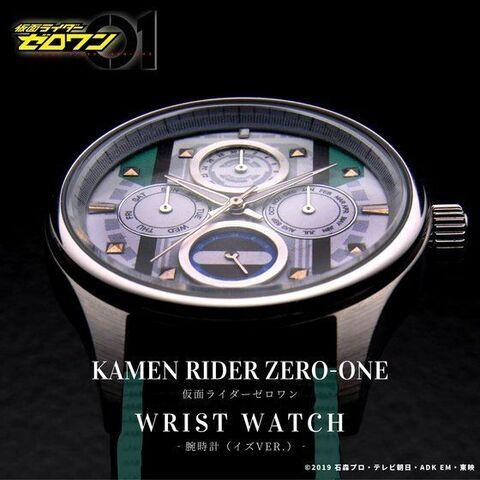「仮面ライダーゼロワン」より、秘書型AIアシスタントヒューマギア「イズ」をモチーフにした腕時計が登場!