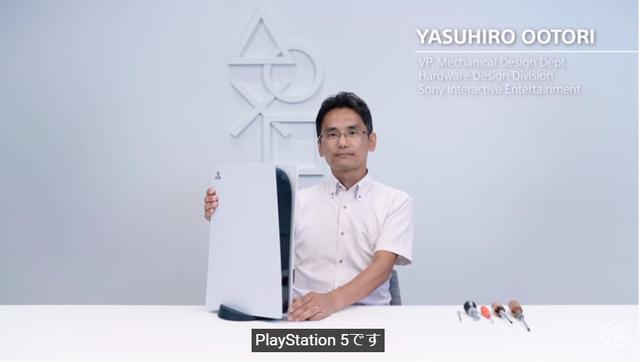 PS5の内部が動画で初公開! パーツごとに分解して、解説!! 積み重ねてきた技術の結晶を、とくとご覧あれ!!