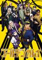 【第3期放送開始記念!】ここだけは押さえておきたい! アニメ「ゴールデンカムイ」重要キャラ&ストーリーを振り返り