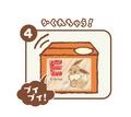 ポケモンのイーブイがカワイイ貯金箱に! いたずらBANKシリーズ「イーブイバンク」10月上旬発売!