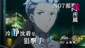 秋アニメ「キミと僕の最後の戦場、あるいは世界が始まる聖戦」キャラクターPV公開&サントラ発売が決定!